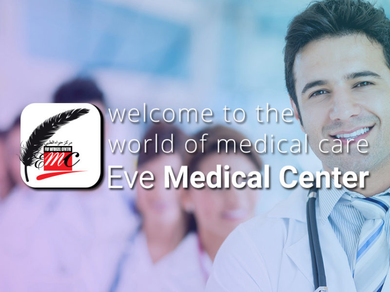 EVE Medical Center